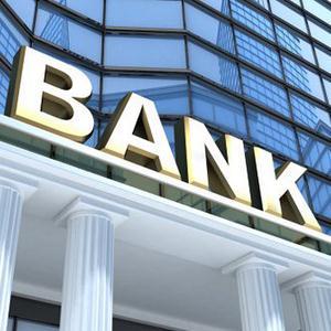 Банки Вагая