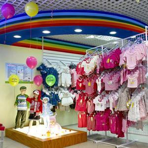 Детские магазины Вагая