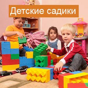Детские сады Вагая