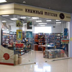 Книжные магазины Вагая