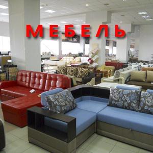 Магазины мебели Вагая