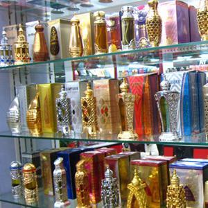 Парфюмерные магазины Вагая