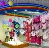Детские магазины в Вагае