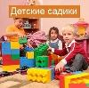Детские сады в Вагае