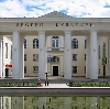 Дворцы и дома культуры в Вагае