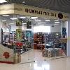 Книжные магазины в Вагае