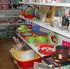 Магазины хозтоваров в Вагае