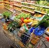 Магазины продуктов в Вагае