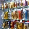 Парфюмерные магазины в Вагае