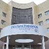 Поликлиники в Вагае