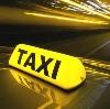 Такси в Вагае