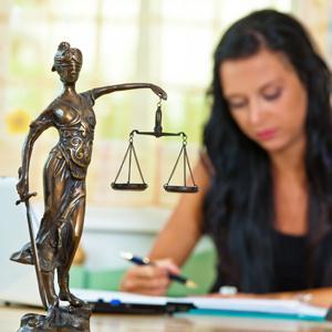 Юристы Вагая